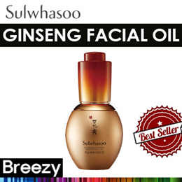 BREEZY ★ [Sulwhasoo] Concentrated Red Ginseng Renewing Facial Oil 20ml