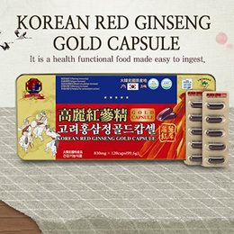 Korean Heaven 1 Red Ginseng Gold (120 Capsule)★830mg*120Capsules