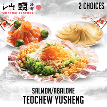 [Swatow Restaurant] AUTHENTIC Teochew Yusheng l for 8-10 PAX l Freshly Handmade