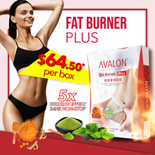 $64.5* per box! 5x STRONGER! Award Winning Safe Effective Slimming AVALON Fat Burner
