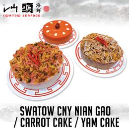 [Swatow Restaurant] Swatow CNY Nian Gao | Carrot Cake | Yam Cake