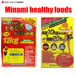 ★BUY $40 FREE SHIPPING★Minami Slimming Pill 75sachets for 2.5months!!