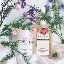 1 Set RM109 / 2 Set RM209 [ 100% AUTHENTIC ] AISAN TOP TEAM Pure Flower Extract Shampoo + Hair Mask-1 set [Special Promo!] +2pcs sheishedo mask + 1pcs Anmyna Mask FREE