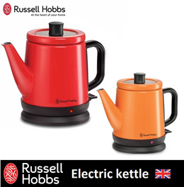 [Russell Hobbs]Colours Stainless Steel Electric kettle 0.8L Red/Orange/Tea Kettle/ From England