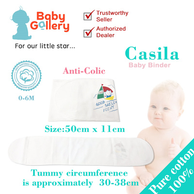 c28d857f80 Qoo10 - BABY TUMMY WRAP Search Results   (Q·Ranking): Items now on sale at  qoo10.sg
