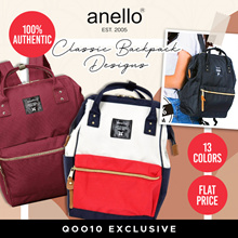 [Free Delivery] ANELLO OFFICIAL STORE (AT-B0197B) BACKPACK POLYESTER MINI