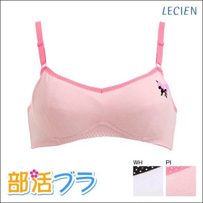 d8235a806614f Qoo10 - Lecien Bukatsu Junior Pullover Sports Bra (Unicorn)(7462697 ...