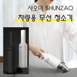샤오미 Shunzao 차량용 무선 청소기 2세대