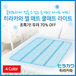 Now only! What a 70% OFF! ★ Hirakaka washable cool gel gel mat light (90 × 65 cm) ☆ Just by touchin