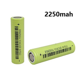 3.7v 2250mAh 18650 lithium-ion Rechargeable Battery