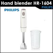 [PHILIPS] HR1604 / hand blender / hand mixer / Philips / Kitchenware / simple design