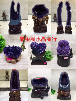 Amethyst hole entrance cornucopia Crystal Cave money bag Zhaocai living room decoration decoration d