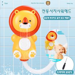 아기 목욕 전기분수화살포/목욕 욕실 어린이 장난감/무료배송