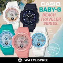 *APPLY 25% OFF COUPON* CASIO BABY-G Beach Traveler Series BGA250. Free Shipping!