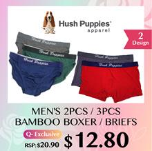 HUSH PUPPIES 3PCS MEN BRIEFS   95% BAMBOO 5% SPANDEX   MINI #856636   #856637