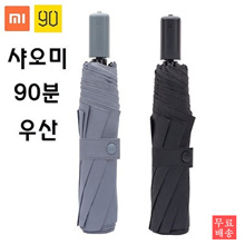 Xiaomi Mijia Yupin 90 minutes Extra Large Umbrella / 90 minutes Xiaomi Umbrella / Xiaomi / Extra Large Size / UV Protection / Level 4 Waterproof / 3 Tier Design
