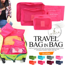 *Luggage Organizer Set ★Travel Bag* Pouch* SHOE *Foldable ★Gift Idea for xmas christmas