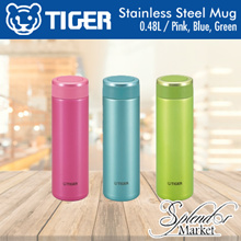 TIGER 0.48L Stainless Steel Mug / Raspberry Pink / Mint Blue / Lime Green