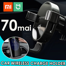 Xiaomi Mijia 70 mai car wireless charge holder / mobile phone wireless charging cradle / Apple Android fast charge / 84g light weight / with vehicle tug / free shipping