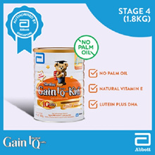 SIMILAC GAIN KID Stage 4 - 1.8KG *Now improved w Natural RRR-vitamin E Lutein  DHA*Palm-Olein free