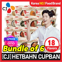 ★Bundle of 6★ [CJ HETBAHN CUPBAN] CJ  FOOD COLLECTION (HOT 18 types)
