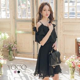 YOCO - Ruffled Open Shoulder Dress-181411