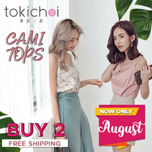 [Buy 2 free shipping] TOKICHOI - Tops and Bottoms collection - Super Sale