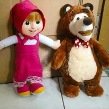 36cm BONEKA MASHA AND THE BEAR - ada banyak pilihannya :) yukkk bikin anaknya seneng :) -KUALITAS TINGGI! MARSHA