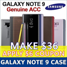 [MAKE $36] ★ Genuine Samsung GALAXY NOTE 9 COVER ★ LED / CLEAR VIEW / LEATHER WALLET / PROTECTIVE STANDING CASE
