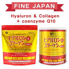 FINE JAPAN ★ hyaluronic acid and Collagen + coenzyme Q10 powder★ Fine Premium / ship from J