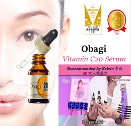 Obagi Vitamin C20 Serum - Imported from Japan
