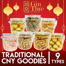 ★CNY GOODIES★ Over 9 Types!!! Pineapple Tarts / Peanut Candy / Shrimp Roll // Islandwide Collection