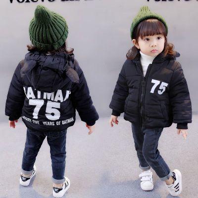 3d017a1ee Qoo10 - Winter Fashion Korean Children s Clothing Cute Child Court ...