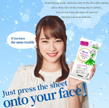 [3 Set] Biore Makeup Refill for Refill Powder Sheet 12 pieces/Total 36pieces(Fragrance / Citrus)