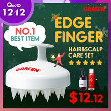 [Grafen] 💕🎅Edge finger / Scalp care / REAL EFFECTIVE /🎄 OFFICIAL🎄