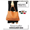 2016 Latest Korean FASHIONISTA Shoulder bag | Limited Edition Totebag | christmas gifts | trendy fashion bags| Designer Handbag |Starbags