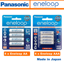 Panasonic Eneloop Rechargeable AA AAA Battery | 1900 - 2000 mAh | 2019 Manufacturing Date
