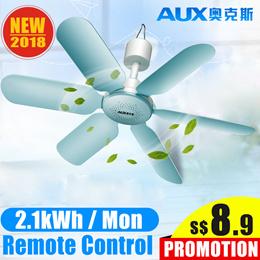 HOT electric fan 10w power 5 noodle large size mini mute small ceiling fan mosquito net electric