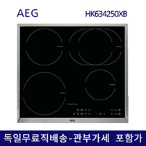 ★ coupon price $ 410_ next day shipping ★ A to Induction AEG HK634250XB / Electricity range to A / National Induction / Free Shipping / VAT included / No sale / installation included