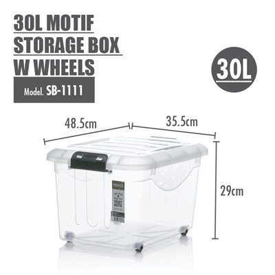 SB-1111 x 3 - 30L Motif Storage Box X 3pcs