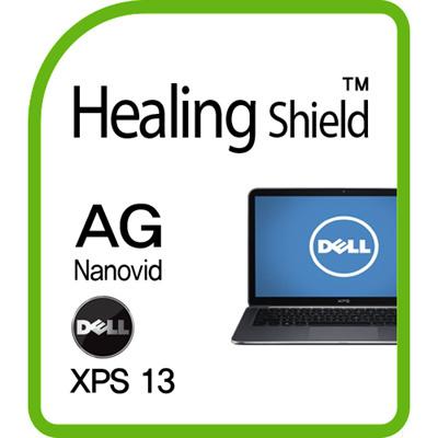 [Healing Shield] AG Nanovid Anti-Glare Anti-FingerPrint Premium Screen  Protector Film (Matt Type) for DELL XPS 13 (Non-Touch) - Made in Korea