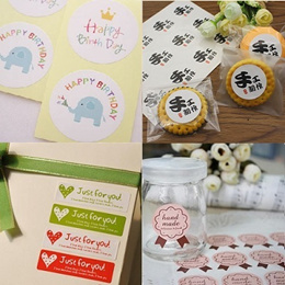 *** [Buy 5 Get 1 Free] Korean Style Seal Sticker ***