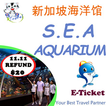 【99 TRAVEL】SEA Aquarium Sentosa- E-ticket One Day Pass 海洋馆电子票 GROUP BUY CHEAPEST guarantee $19.58-26