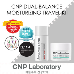 CNP Laboratory Dual Balance Travel Kit (Invisible Peeling Booster + Dual Balance Waterlock Cream)