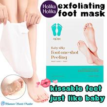 👣Holika Holika Baby Silky Foot One Shot Peeling👣 Feet Exfoliation Mask👣 Remove Calluses👣