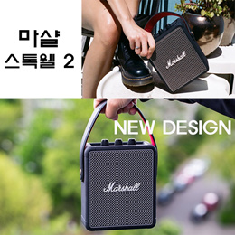 [Marshall] 마샬 스톡웰 2 신상 / Marshall - Stockwell II Portable Bluetooth Speaker