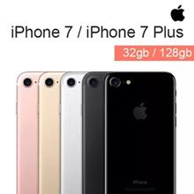 used Unlocked A Grade iPhone 7 32GB 128GB / 100% original device / OK Fingerprint