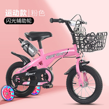 2020 latest high-end children#39s bicycle 12 inch 14 inch 16 inch