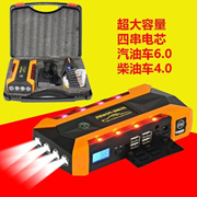 29A 16800mAh Auto Jump Starter Emergency Charger Booster Universal Battery Phone Power Bank Power Su