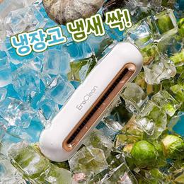 샤오미 EraClean 냉장고 냄새제거기 소독기 - CW-B01 / 냉장고탈취제